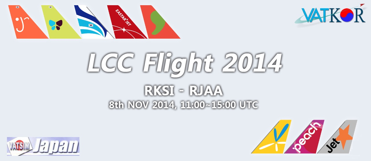 LCC Flight 2014 event image