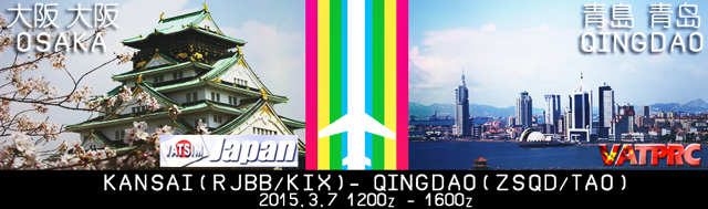 Let's fly to Osaka! event image