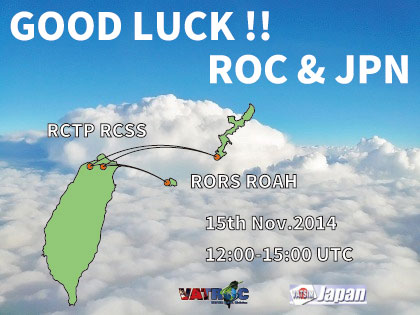 Good Luck !! ROC and JPN event image