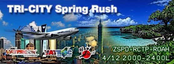 TRI-CITY Spring Rush event image