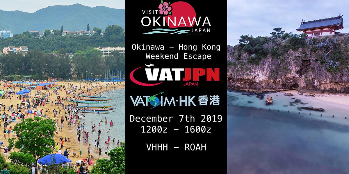Okinawa - Hong Kong Weekend Escape バナー画像