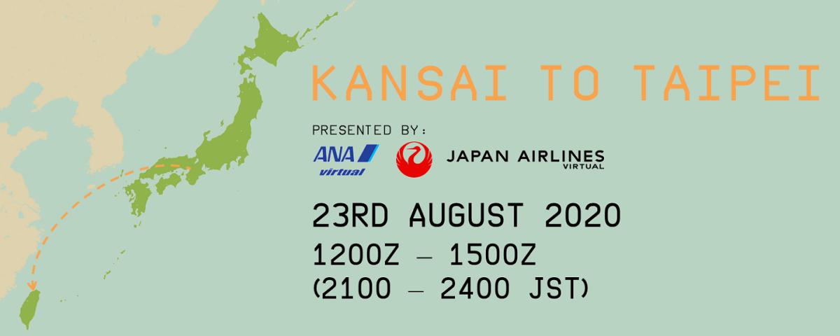 KANSAI TO TAIPEI (JAL Virturl / ANA Virtirl 合同有志イベント)