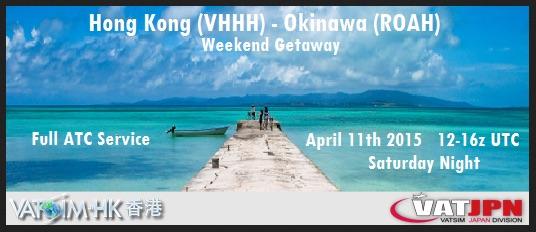 Weekend Getaway event image